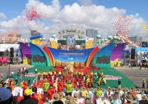 Festival Bir Terbesar di Asia