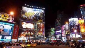 Taipei-kota berteknologi tinggi